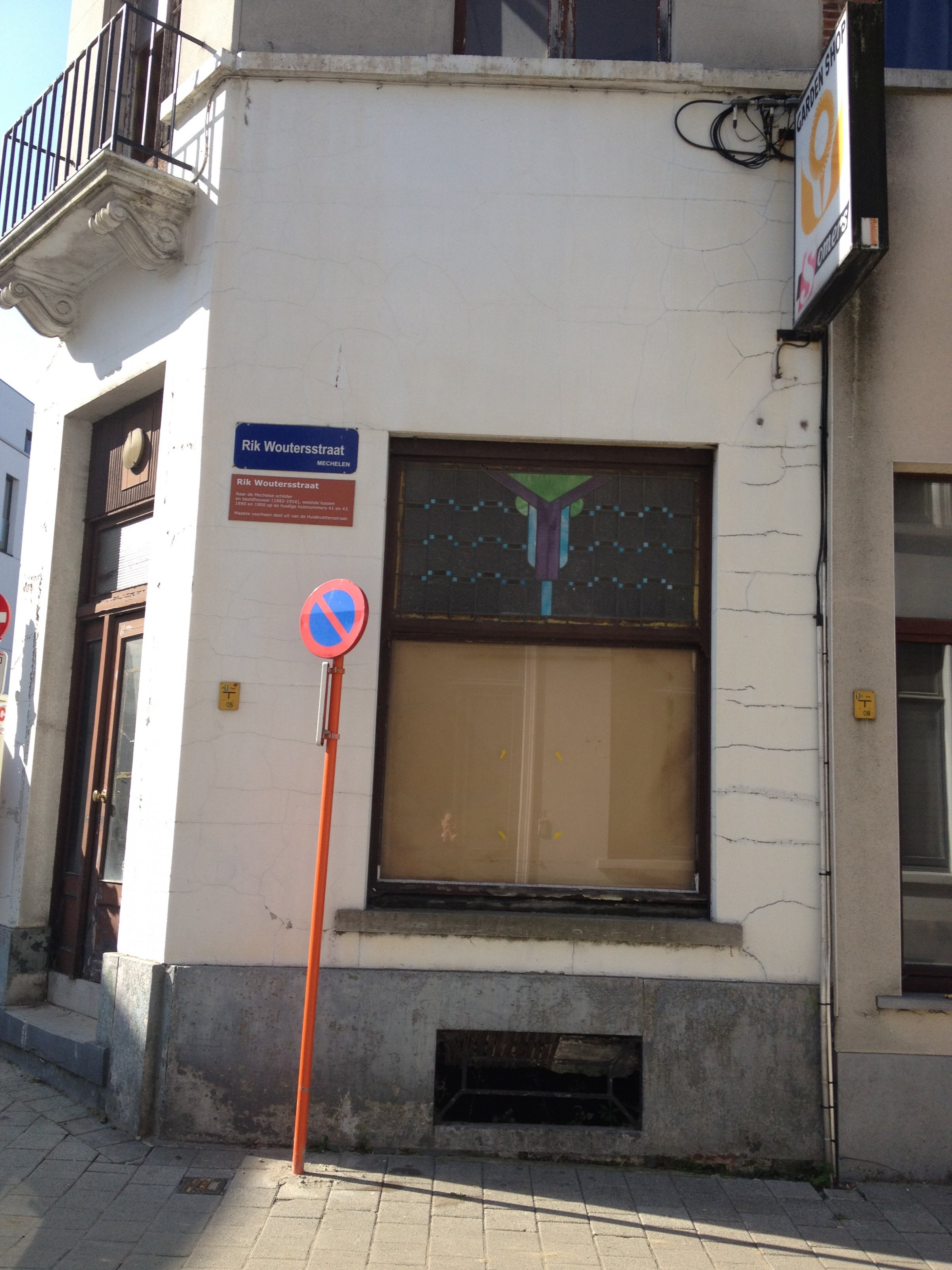 Project Muntstraat